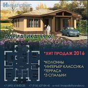 Фото: одноэтажный удобный дом 12 на 12 метров с тремя спальнями и верандой
