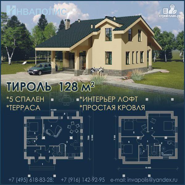 Фото: проект просто красивый удобный компактный дом