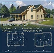 Проект просто красивый удобный компактный дом