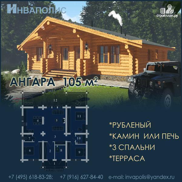 Фото: проект одноэтажный деревянный дом