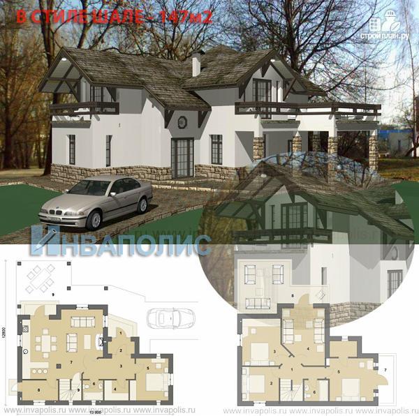 Фото: проект коттедж с балконами и террасами