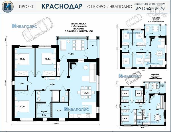Фото 2: проект одноэтажный дом 12 на 12 метров с тремя спальнями и сауной