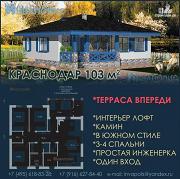 Фото: одноэтажный дом 12 на 12 метров с тремя спальнями и сауной