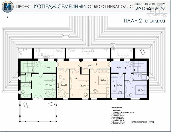 Фото 3: проект дом в английском стиле на две семьи с дополнительными комнатами