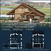 Проект просторный компактный коттедж с пятью спальнями, верандой, сауной и гаражом