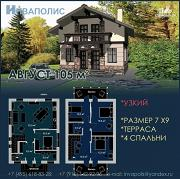 Проект простой дом 7 х 9 из газоблока, с балконами