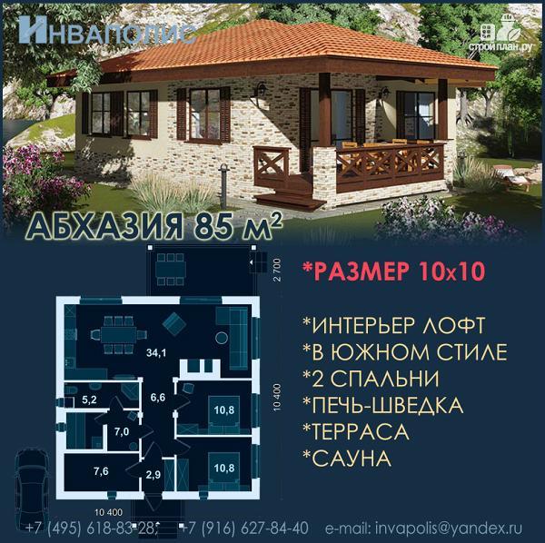 Проекты компактных домов: готовые и типовые Каталог
