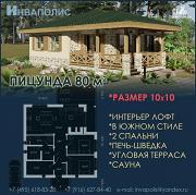 Фото: одноэтажный домик 10 на 10 метров с угловой террасой