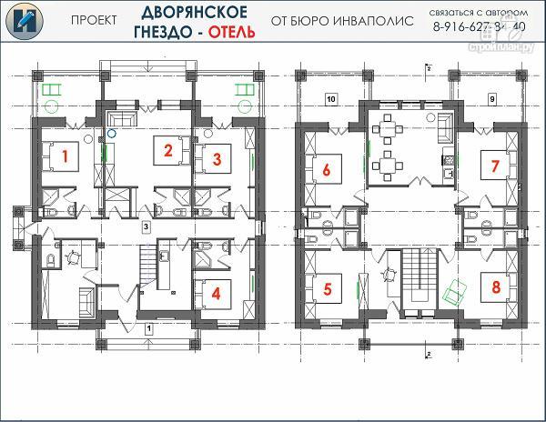 Фото 3: проект большой дом или мини-гостиница на 8 номеров