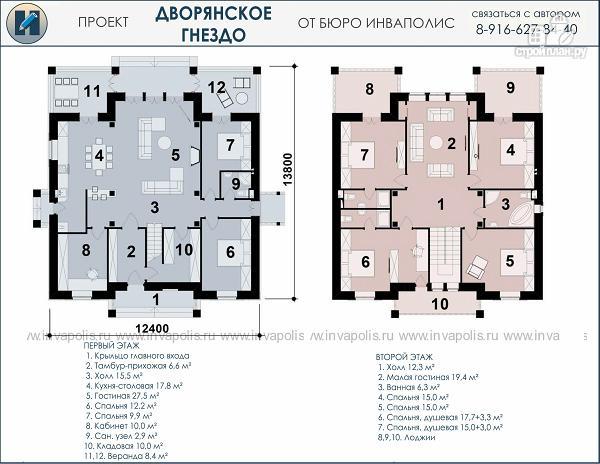 Фото 2: проект большой дом или мини-гостиница на 8 номеров