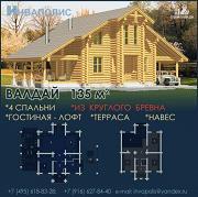 Проект рубленный дом-шале с 4 спальнями