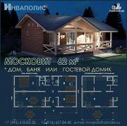 Проект банька или дом из бруса 60 м2