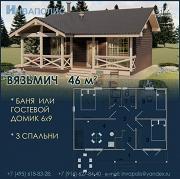 Проект трехкомнатный дом 45 м2 или банька из бруса
