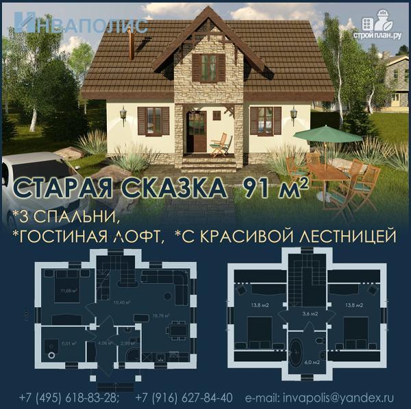 Фото: проект простой дом 6 х 10 метров с 3 спальнями