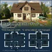 Фото: простой дом 6 х 10 метров с 3 спальнями