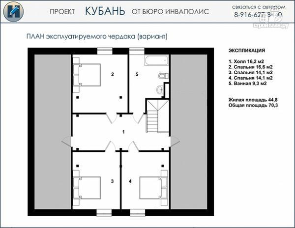 Фото 3: проект одноэтажный дом 12 на 13 метров с жилым чердаком