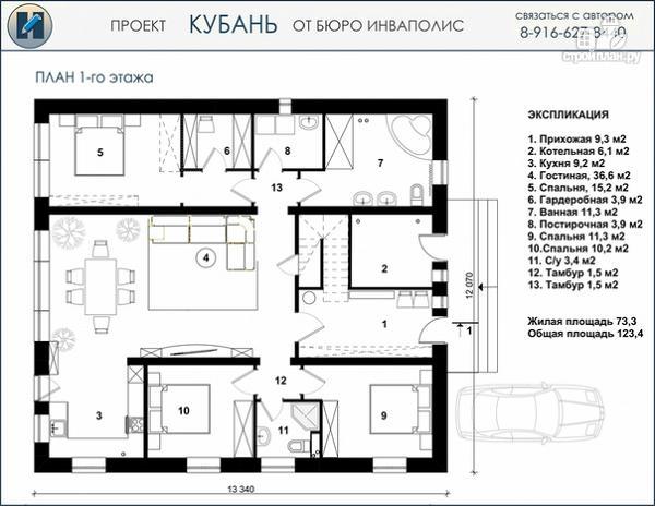 Фото 2: проект одноэтажный дом 12 на 13 метров с жилым чердаком