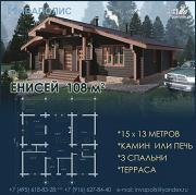 Проект брусовой одноэтажный дом с террасой