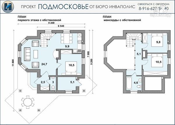 Фото 2: проект дом 9 на 9 метров с тремя спальнями, эркером и вторым светом