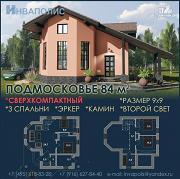 Фото: дом 9 на 9 метров с тремя спальнями, эркером и вторым светом