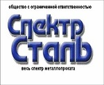 ООО Спектр Сталь - Профнастил, сэндвич панели, кку фасад, сварная балка, штрипс рулон лист.