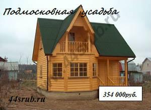"""Дом из бруса, проект """"Подмосковная усадьба"""""""