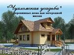 """ИП """"Чухломская усадьба"""""""