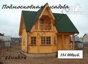 Проект дом из бруса с крыльцом и балконом, эконом-вариант