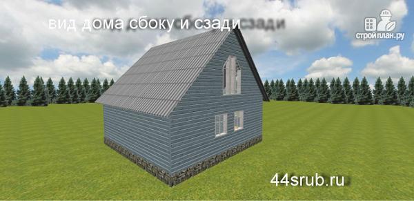 Фото 6: проект дом из бруса с эркером в гостиной