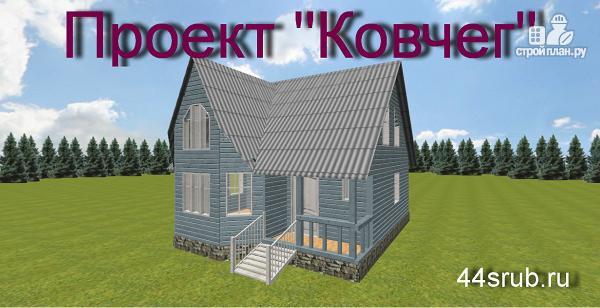 Фото 2: проект дом из бруса с эркером в гостиной