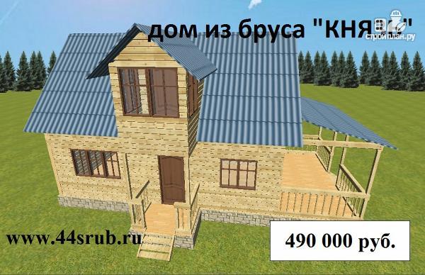 Фото: проект дом 6х9 из бруса с просторной террасой