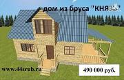 Проект дом 6х9 из бруса с просторной террасой