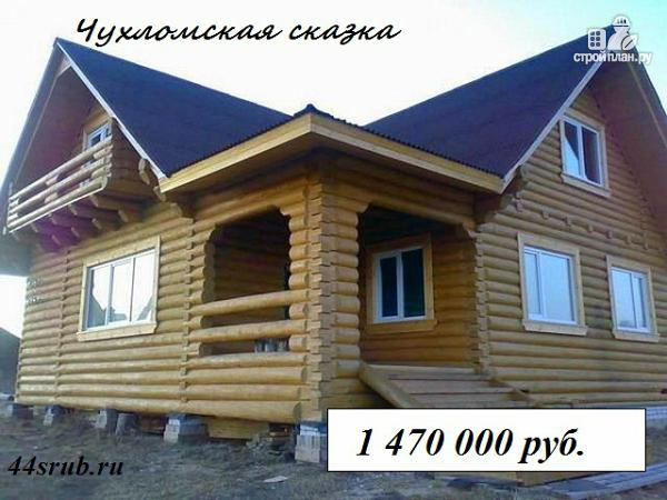 Фото: проект дом из бревна 10х11 с террасой
