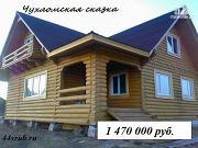 Фото: дом из бревна 10х11 с террасой