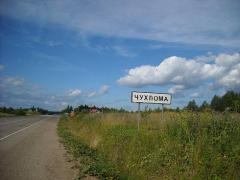 Анонс: Чухлома – столица деревянной России