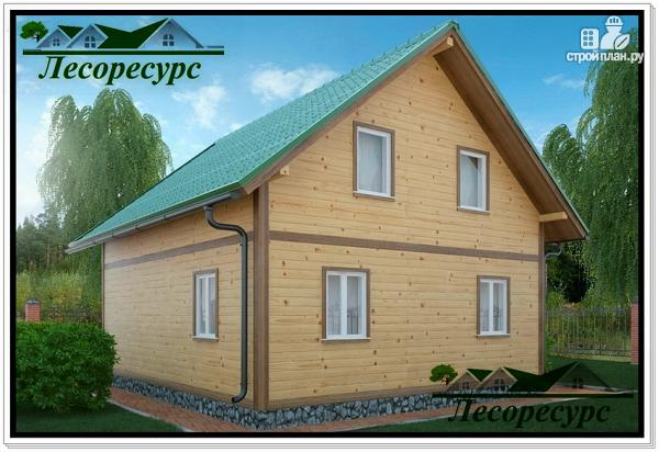 Фото 4: проект небольшой каркасный дом