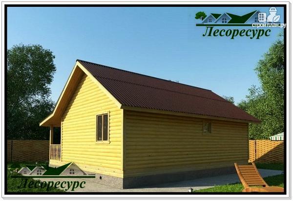"""Фото 2: проект каркасный дом с длинной террасой"""""""