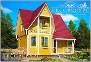 Проект дом из бруса с эркером и балконом