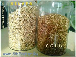 Вермикулит Вспученный (Silver & Gold)