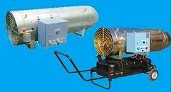 Воздухонагреватели на жидком топливе и газе