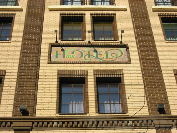 """Фото Компания """"Славдом"""". Проект - гостиница бизнес-класса """"Наш отель"""""""