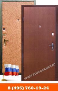 Стальные двери эконом класса