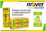 ISOVER G3 touch – новый стандарт качества теплоизоляции