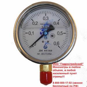 Манометры ДМ 05 виброустойчивые