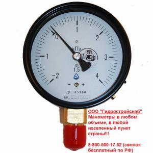 Тягонапоромеры ДГ 05