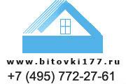 """ООО """"Ниторис"""" - Бытовки, дома из бруса и готовые дома, строительные бытовки и дачные бытовки, аренда бытовок в москве, аренда блок контейнера."""