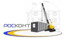 """ООО """"Росконт"""" - Блок-контейнеры модульные здания, бытовки."""