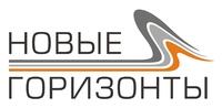 """ООО """"Новые Горизонты"""" - Услуги по аренде строительной техники."""