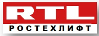 РОСТЕХЛИФТ - Russian technology lifts - Ремонт лифтов, ремонт грузовых подъемников, ремонт грузовых лифтов, грузовые подъемники.