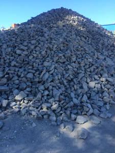 Бутовый камень гранитный фракция 70-150. 250. 300